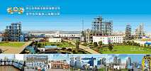 Zhejiang Yonghe Refrigerant Co., Ltd.